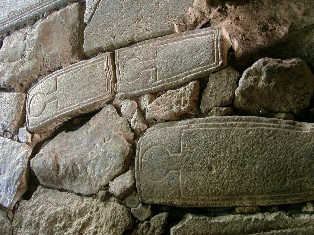 Stèles funéraires, monastère de Sanahin.
